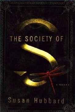 A Sociedade do S (Society of S) - Susan Hubbar
